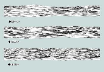 s-wave01.jpg